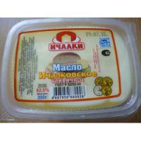 masla2